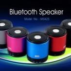 Win 1 of 5 August MS425 Portable Bluetooth Speakers - www.music-news.com