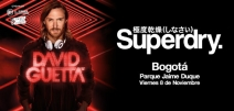 Concurso SuperDry - www.pilatos.com