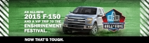 Enter to win the ALL-NEW 2015 F-150. - fordvehicles.emipowered.net