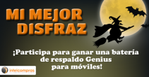 Concurso Halloween 2014 - intelcompras.com