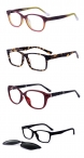 Win a Pair of Prescription Glasses - Firmoo