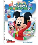 Disney Insider Tips - Mickey Mouse Clubhouse DVD Giveaway - Disney Insider Tips