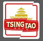 Win Limited Edition Tsingtao Beer Gear! - Tsingtao
