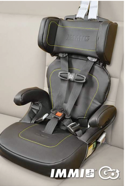 Immi Go Hybrid Car Seat Booster Giveaway - Magic Beans