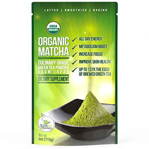 Kiss Me Organics Matcha Green Tea Powder - Kiss Me Organics