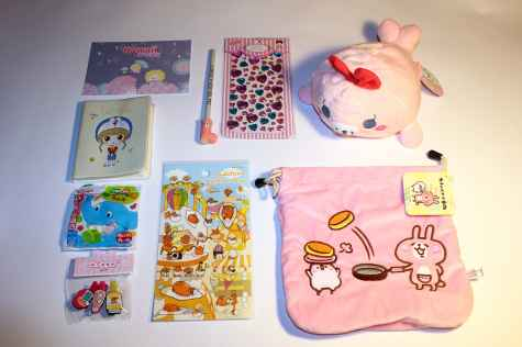 Kawaii Box Giveaway - Venoma Fashion Freak