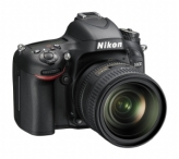 Win a Nikon D600 and 24-85mm plus a £150 training voucher for the brand new Nikon School in London! - whatdigitalcamera.ipcmediasecure.com