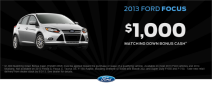 FORD SUMMER SPECTACULAR GIVEAWAY - www.fordeventgiveaway.com