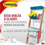 Concurso Command Chile - www.command.cl